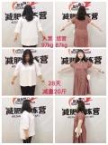 2020湖北武漢站一天能瘦,超簡單減肥好辦法,