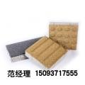 焦作陶瓷顆粒透水磚優質服務