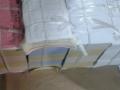 颛桥西渡打印纸回收复印纸回收A4纸单位用过的废纸回
