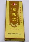 南陽艾條福緣艾6只裝野生十五年陳艾條跑江湖展會專用