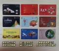 微信二維碼公眾號提貨系統及禮品卡券定制在線兌換系統