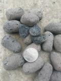 瀘州陶粒廠為您提供各種規格保溫回填材料