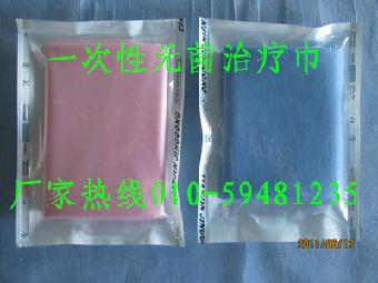 卫材生产基地供应无菌治疗巾量大从优