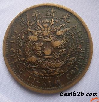 纸币最早在中国的那个朝代发行的?_志趣网