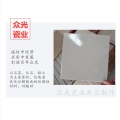 购买众光瓷业生产的防腐蚀耐酸砖的性价比