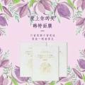 韓特雪蓮鋪尿酸活妍水潤廠子直銷低價批發貼牌