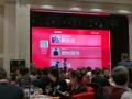 天津年会服务微信签到上墙微信互动跑马摇一摇软件租赁