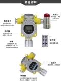油漆車間用防爆油漆氣體報警器 帶數顯可燃氣體探測器