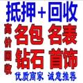 单县黄金意彩app回收金条意彩app回收多少钱 地址 电话是多少