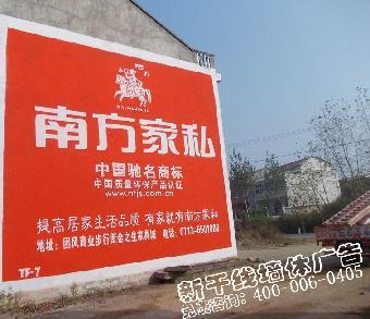 黄冈市农村墙体广告公司