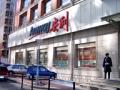 湖南省懷化洪江市附近有沒有安利專賣店送貨電話