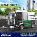 明諾出口歐洲四輪電動掃路車