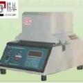 包裝紙柔軟度儀ZRR-1000