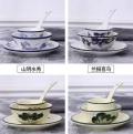純白西餐盤子菜盤方盤平盤碟子點心平盤餐具