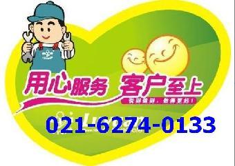 上海 虹口区/上海虹口区办公室电力电路维护电话