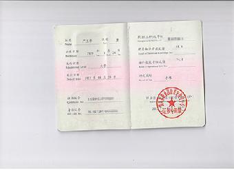 化验员资格�_四川成都饲料检验化验员资格证考试
