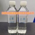 三類100N基礎油 三類150N基礎油250N