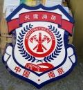 公路徽定制工會徽訂做貨到付款