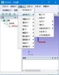 A3DIMS 三維自動工業測量系統軟件