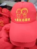 南宁广告帽印字,厂家直销