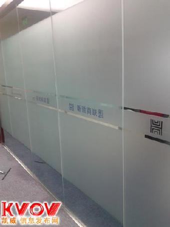 北京玻璃贴膜中心办公室玻璃门贴磨砂膜