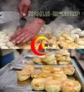 商用旋轉燃氣水煎包爐生煎包鍋做煎餃鍋貼好用
