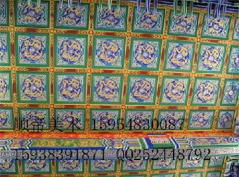 云南古建筑彩画之和玺彩绘