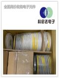求購紹興IC電子呆料回收公司