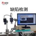 产品分拣机器视觉系统 视觉机器分选机