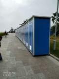 昆明市流动卫生间生产厂家 呈贡工地移动厕所租售