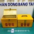手提式火工品箱 玻璃鋼工具箱 危險品存放箱