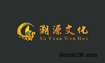 拍卖东西找哪家公司好 广州溯源文化传播