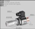 厂家直供!东莞巨丰压力继电器JCS-02H质量保证