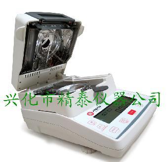 将jt-k系列卤素水分测定仪放置水平操作台