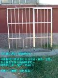 北京豐臺區馬家堡安裝斷橋鋁護窗不銹鋼防盜窗安裝護欄