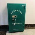 民用危險品箱 10件火工品保管柜 爆炸物品柜