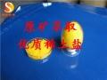 硫酸鈰化學試劑限時折扣山東德盛化工直供