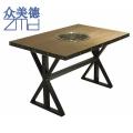深圳火鍋餐廳桌椅定做實木火鍋臺款式