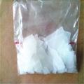 黃山氫氧化鈉供應商