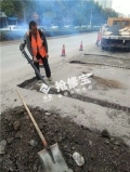 河北唐山混凝土快速修補材料廠家 水泥道路坑槽的救星