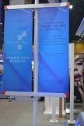 郑州新款灯杆道旗带造型特价批发