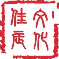 贵州佳辰文化有限公司
