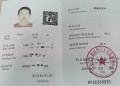 广东深圳健康管理师报名