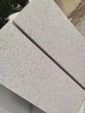 铝单板生产厂商
