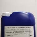 供應佳一美06Cr19Ni10不銹鋼鈍化液抗鹽霧