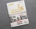 包裝印刷 南京包裝印刷 南京包裝印刷廠 彩色包裝