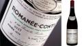 1948年罗曼尼康帝红酒回收价格值多少钱順时报价