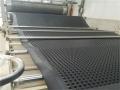 义乌新闻稿车库顶板种植绿化蓄排水板