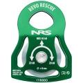 NRS Revo救援滑輪(2英寸)