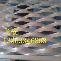 菱型装饰铝板网 内外墙装饰铝板网 铝板网价格